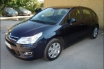 CITROEN C4 1.6 HDI110 PACK DYNAMIQUE_move_img